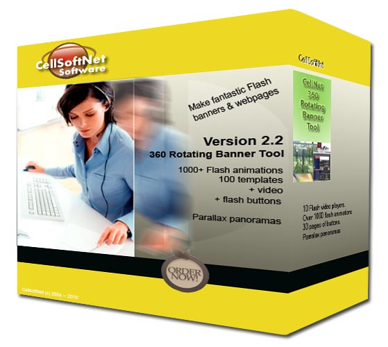 CellSoftNet 360 Rotating Banner Tool
